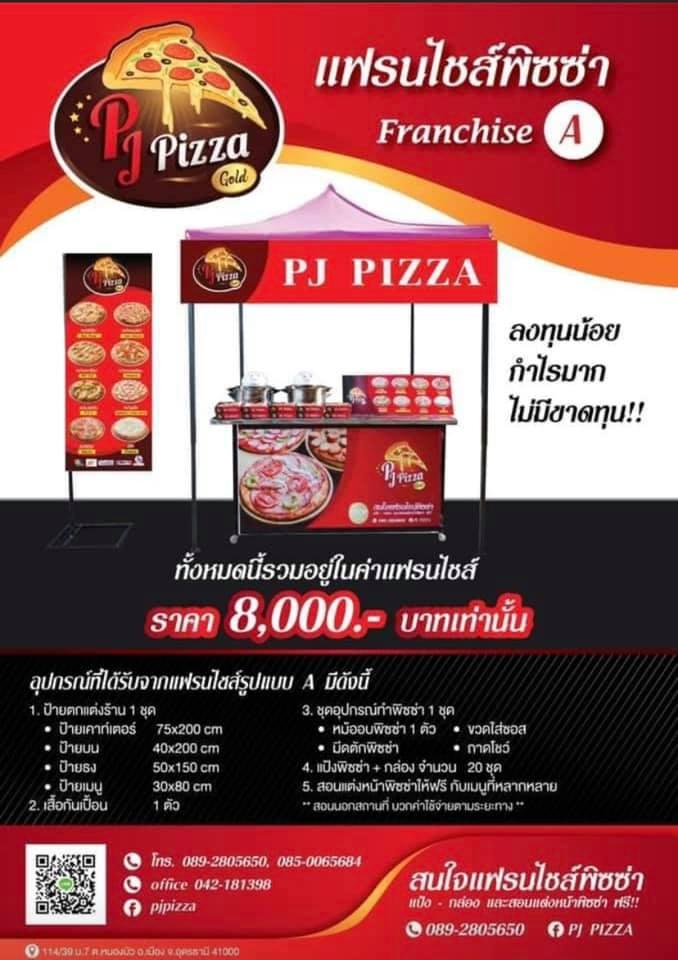 pj-pizza-Franchising 01