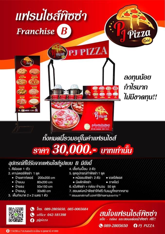 pj-pizza-Franchising 02
