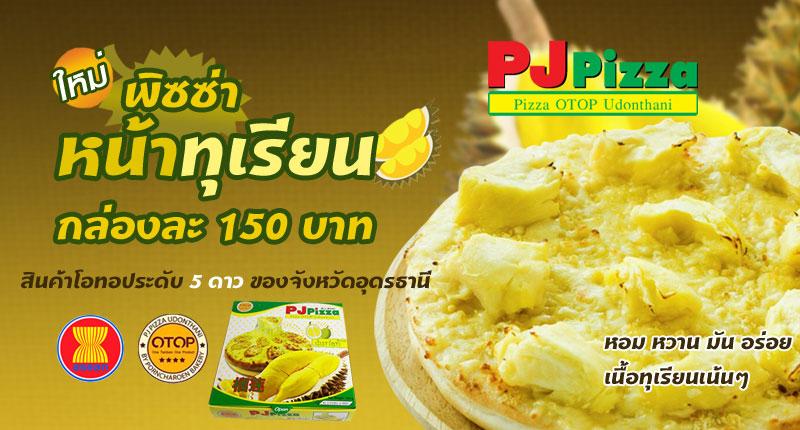 pizza-sale-8501-new
