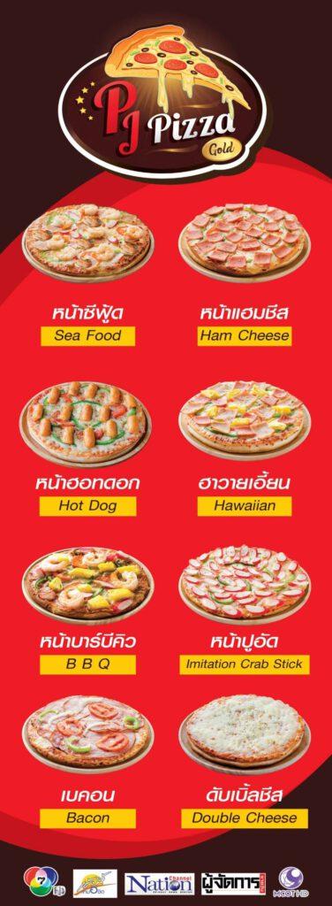 pj-pizza-Franchising 08